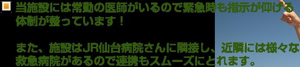 アクセス抜群の立地です!仙台駅から約徒歩8分!地下鉄五橋駅から約徒歩5分!近隣には商業ビルも多くお買い物にもとても便利な環境です♪